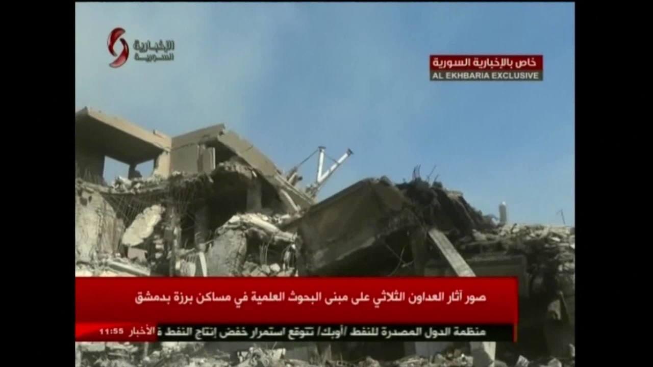 Imagens mostram destruição provocada por ataques na Síria