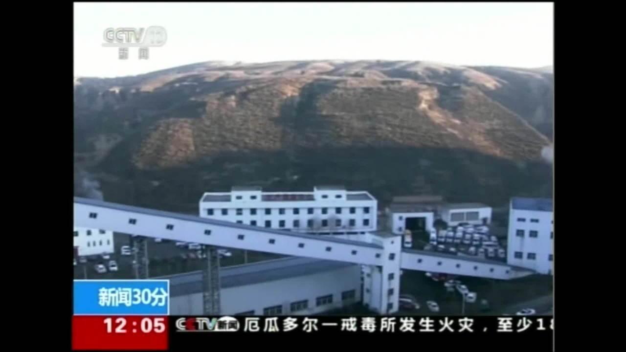 Acidente em mina de carvão na China mata 21 pessoas