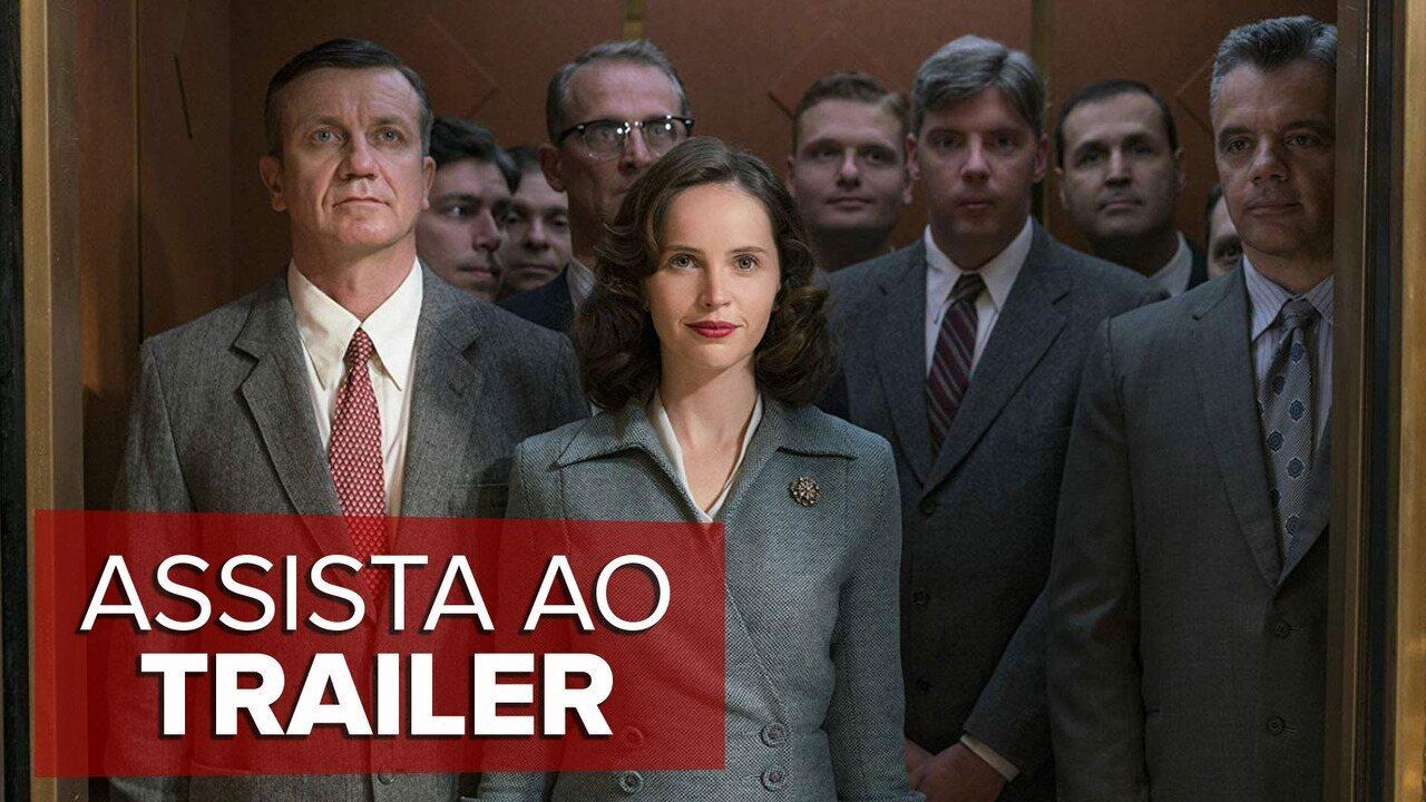 Trailer de 'Suprema'