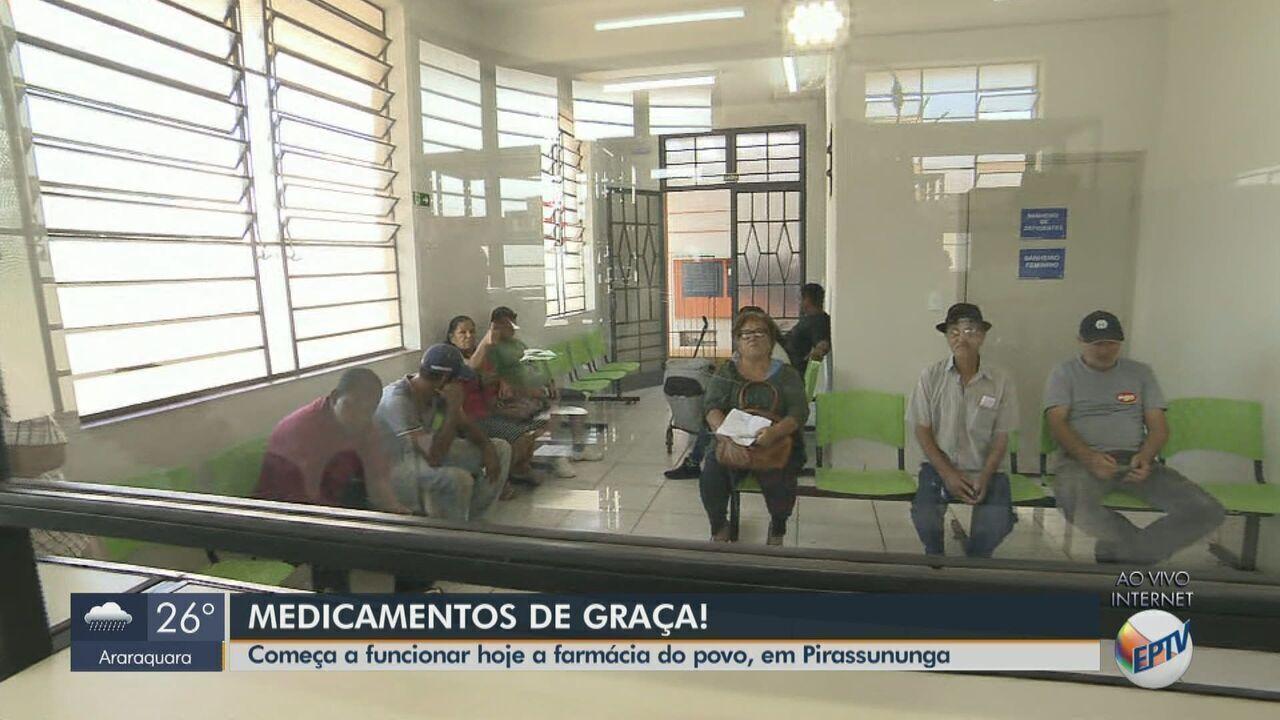 Farmácia do povo é inaugurada nesta quinta-feira em Pirassununga