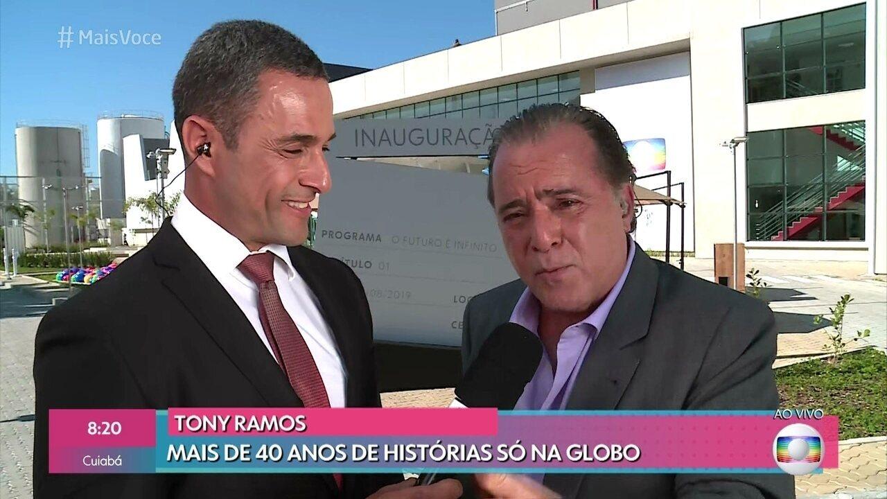 Tony Ramos fala sobre a inauguração do novo Módulo de Gravação dos Estúdios Globo
