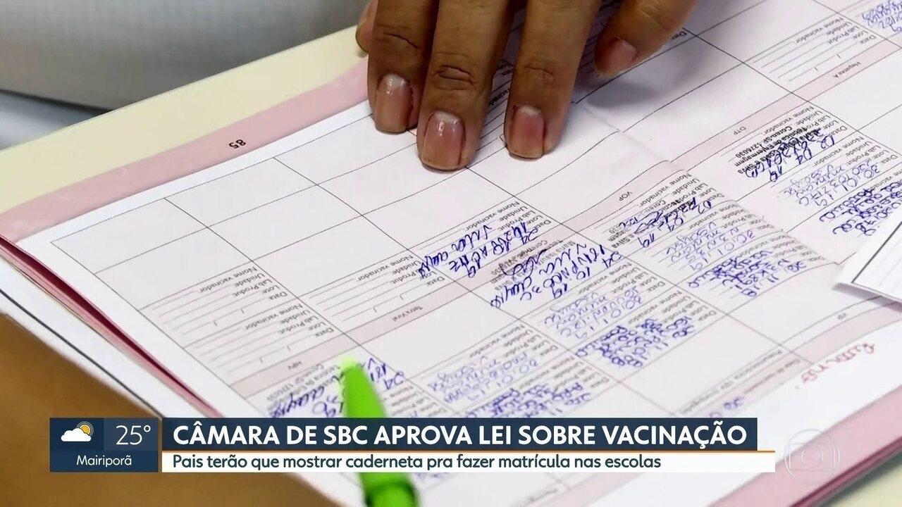 Câmara de São Bernardo aprova projeto que exige carteira de vacinação para matrícula