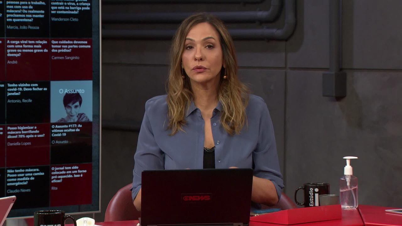 AGU apresenta relatório médico à Justiça dos exames de Bolsonaro para Covid-19