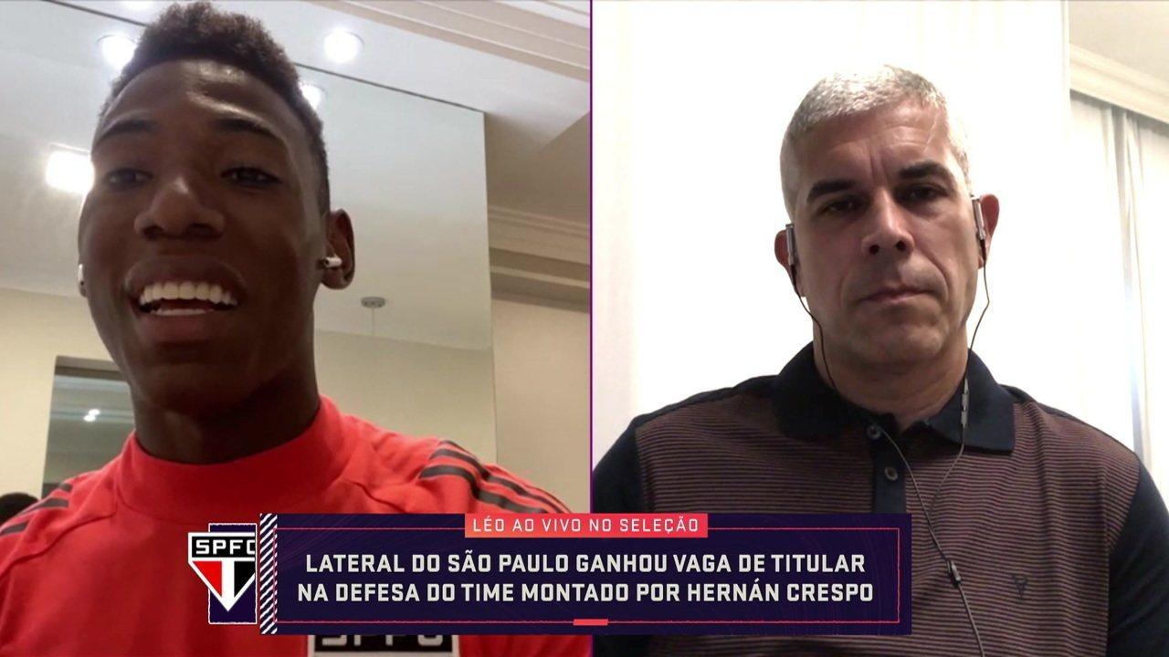 Léo fala sobre conquista de vaga titular na defesa do São Paulo